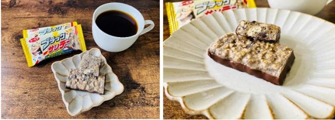 有楽製菓、ブラックサンダーシリーズから「ブラックサンデー」