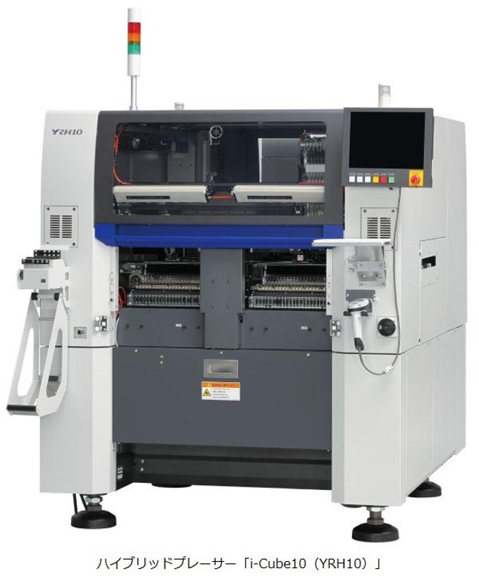 ヤマハ発動機、ハイブリッドプレーサー「i-Cube10 (YRH10)」