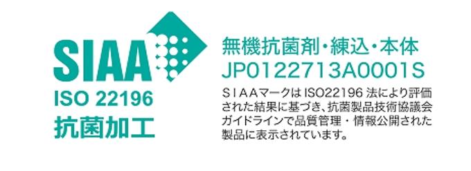 バッファロー、SIAA認証抗菌樹脂を採用した有線テンキー「BSTK120シリーズ」