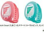 バンダイ、ウェアラブル型&タッチ液晶搭載「Tamagotchi Smart(たまごっちスマート)」