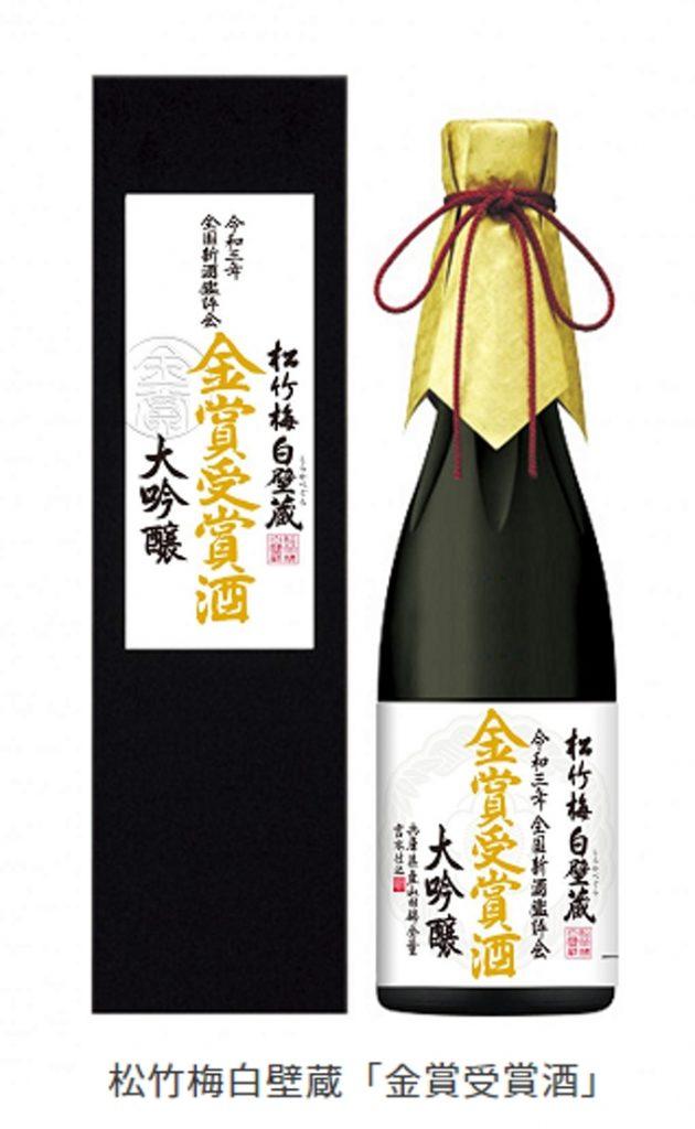 宝酒造、自社オンラインショップで「松竹梅白壁蔵『金賞受賞酒』」