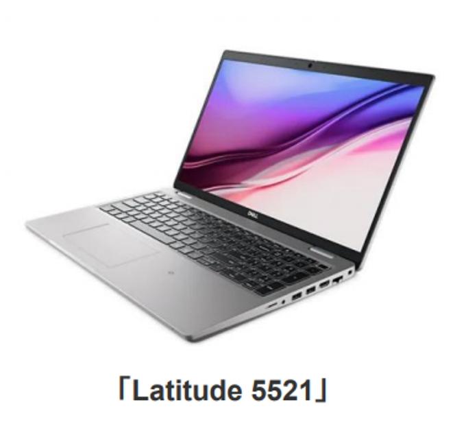 デル・テクノロジーズ、ビジネス向けノートパソコン「Latitude 5521/5421」