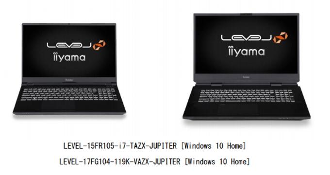 ユニットコム、iiyama PC「LEVEL∞」より「JUPITER」コラボゲーミングノートPC