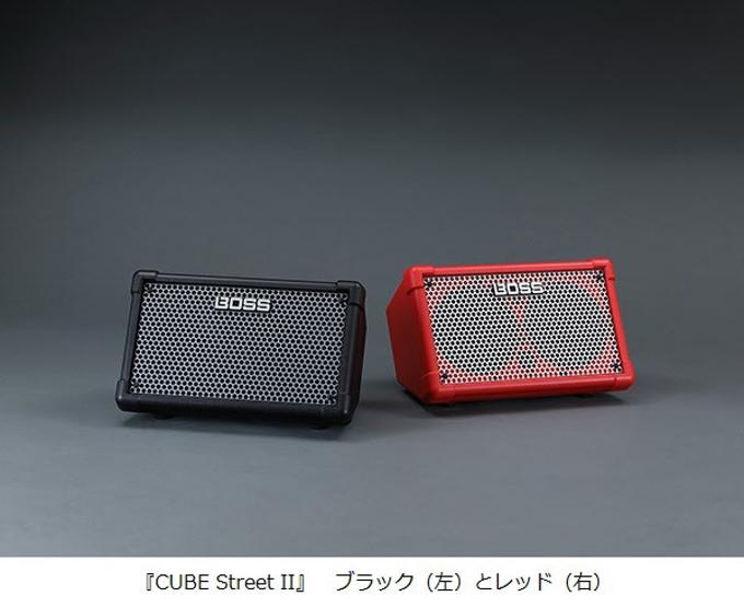 ローランド、ボス(BOSS)・ブランドのバッテリー駆動アンプ「CUBE Street II」