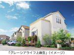 相鉄不動産、アフターコロナの新しい暮らしを提案する一戸建住宅地「グレーシアライフ上麻生」