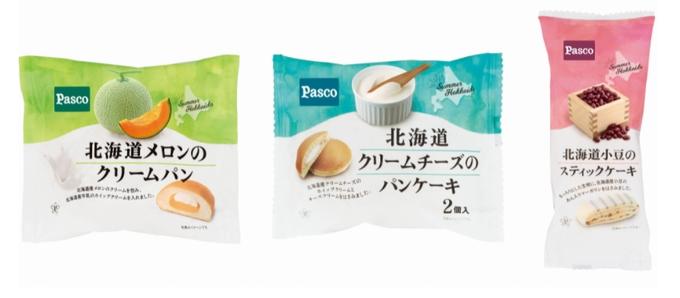 敷島製パン、北海道の食材を使ったパン・菓子3アイテム