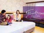 日本ホテル、「東京ステーションホテル」「メトロポリタンホテルズ」などで「Family-Time 30」プラン