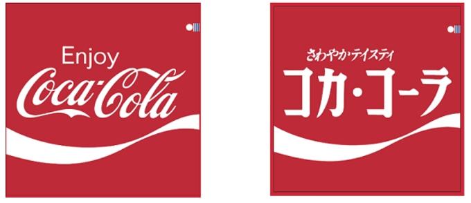 ファミリーマート、「コンビニエンスウェア今治タオルハンカチ」とコカ・コーラがコラボしたタオル