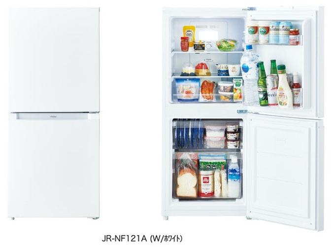 ハイアールジャパンセールス、48Lの冷凍室を採用した121L冷凍冷蔵庫