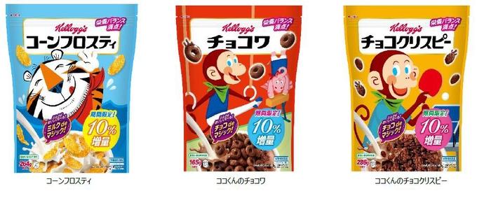 日本ケロッグ、キッズシリーズ3製品よりスポーツビンテージパッケージ