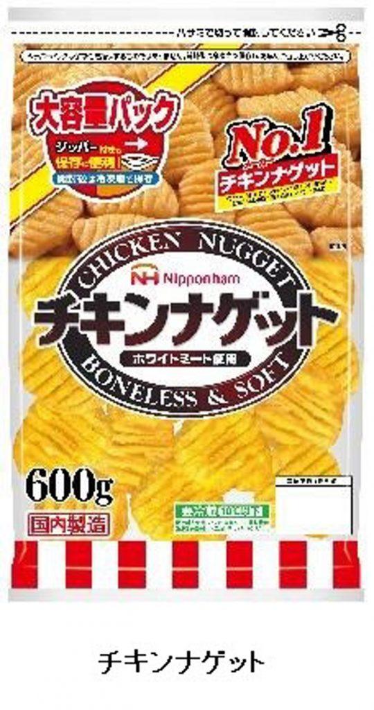 日本ハム、「チキンナゲット」と「チキチキボーン 骨なしフライドチキン」