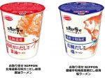エースコック、「お取り寄せ NIPPON 北海道産花咲ガニだし使用 醤油ラーメン」など