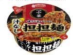 エースコック、「THE 中華 練りごまを利かせた汁なし担担麺」