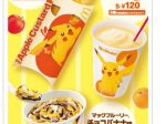 日本マクドナルド、ピカチュウをイメージしたスイーツ3種