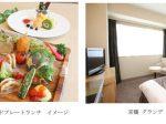 ホテル京阪、ワクチン接種会場ご利用者サポートプラン