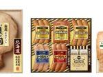日本ハム、中元ギフト商品