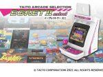 タイトー、卓上ゲームセンター「EGRET II mini(イーグレットツー ミニ)」