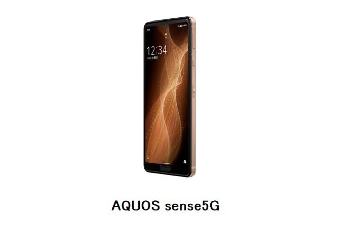 シャープ、5G対応スマートフォン「AQUOS sense5G」がUQ mobileより発売