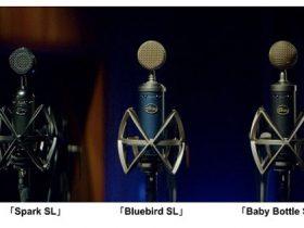 ロジクール、プレミアムマイクブランド「Blueマイクロフォンズ」より「Blue XLRシリーズ」3製品