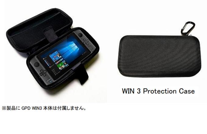 リンクス、5.5インチ スライド式携帯ゲーミングPC「GPD WIN3」の専用アクセサリ2製品