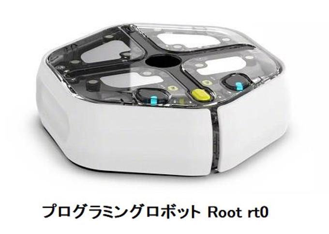 アイロボットジャパン、シンプルな機能に特化したプログラミングロボット「Root rt0」