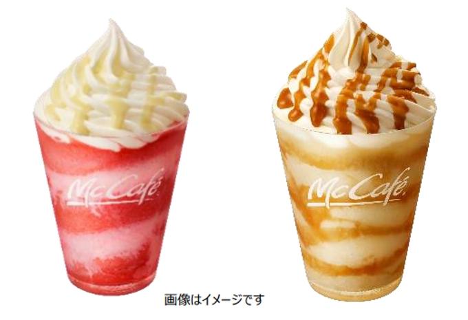 日本マクドナルド、McCafe by Barista併設店舗にて「いちご練乳/バナナキャラメルフラッペ」