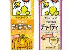 キッコーマンソイフーズ、「キッコーマン 豆乳飲料 かぼちゃ」「キッコーマン 豆乳飲料 チャイティー」