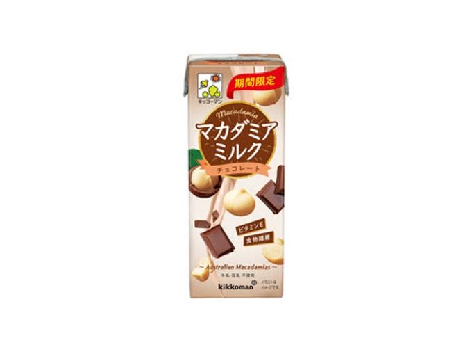 キッコーマンソイフーズ、「マカダミアミルク チョコレート」