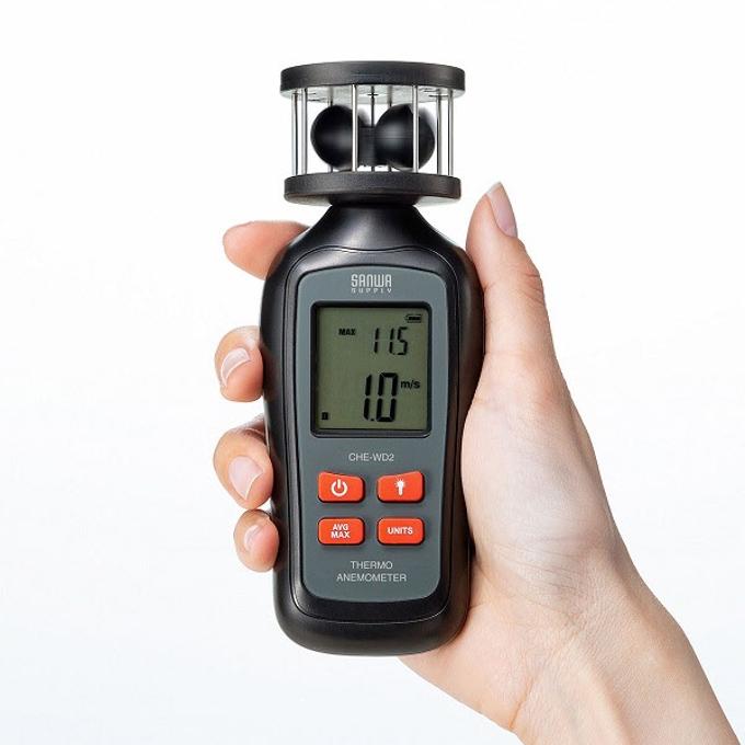 サンワサプライ、風向きが変わっても安定して測定できる「カップ式デジタル風速計」