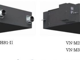 東芝キヤリア、後付け設置に適した業務用・全熱交換ユニット「ヒートクルエアー」・露出設置形