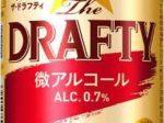 サッポロ、微アルコールビールテイスト飲料「サッポロ The DRAFTY」