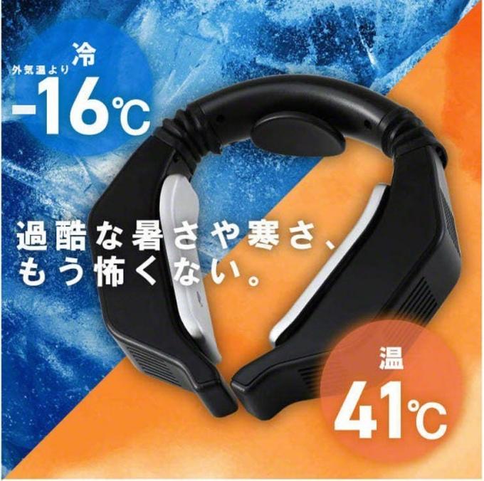 スリー・アールシステム、外気温-16℃のネッククーラー「Qurra ネッククーラー&ウォーマー ひやぬっく」