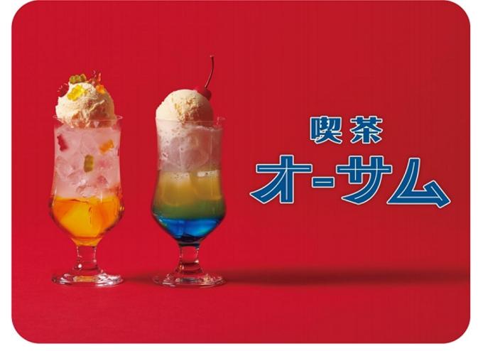 レプレゼント、「AWESOME STORE&CAFE IKEBUKURO」で昭和テイストな夏の限定メニュー2種