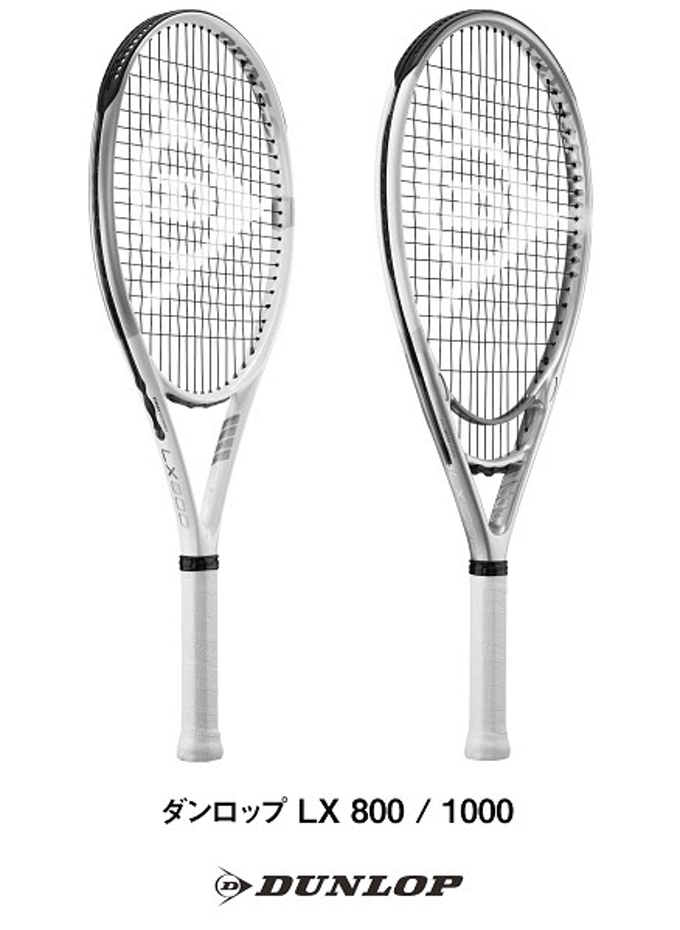 ダンロップスポーツ、ハイパワーラケットダンロップ「LX」シリーズ2機種