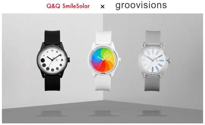 シチズン時計、「Q&Q SmileSolar」からデザインスタジオ「groovisions」とのコラボモデル
