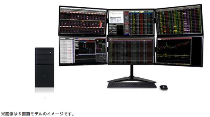 ユニットコム、パソコン工房がトレーディング専用パソコンシリーズ