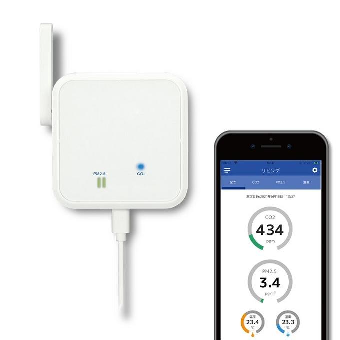 ラトックシステム、Bluetooth 環境センサー「RS-BTEVS1」
