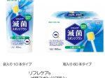 雪印ビーンスターク、「リフレケア 滅菌スポンジブラシ」を北海道・九州の一部のドラッグストアと通信販売限定