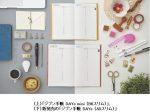 コクヨ、ライフログ手帳「ジブン手帳」シリーズの2022年版に新たなラインアップも加え順次発売
