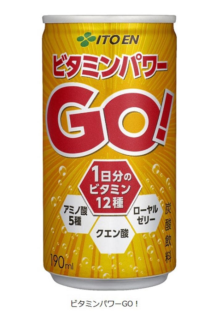 伊藤園、手軽に栄養成分が摂れる炭酸飲料「ビタミンパワーGO!」