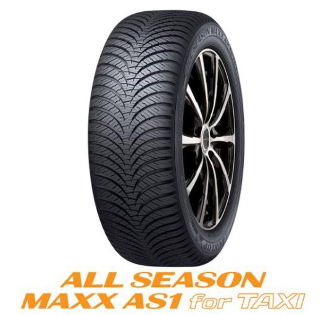 住友ゴム、タクシー用オールシーズンタイヤDUNLOP「ALL SEASON MAXX AS1 for TAXI」