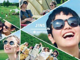 スノーピーク、ジンズとコラボレーションしたサングラス「JINS×Snow Peak」