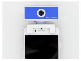 アドバンスト・メディア、クリップ式体温測定カメラ「Ami-T サーモ」と測定機能