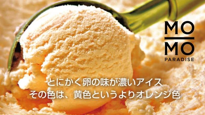 ワンダーテーブル、すき焼き用卵を使用した「こくみたまごのアイスクリーム」
