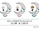 バンダイナムコアミューズメント、CG STAR LIVE「トリガー プレシャス ナイト」のオリジナルグッズ