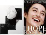 花王、カネボウ化粧品の「KANEBO」からシートマスク「カネボウ スマイル パフォーマー」