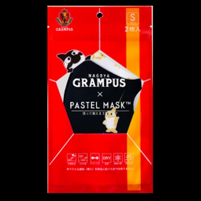 クロスプラス、コラボマスク第2弾「PASTEL MASK(パステルマスク)×名古屋グランパス」