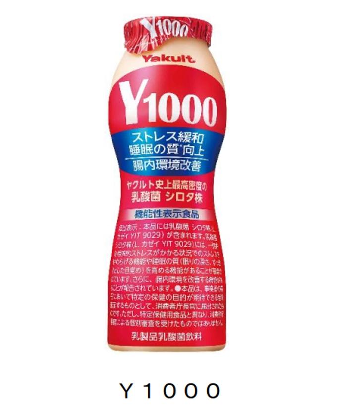 ヤクルト、「Y1000」