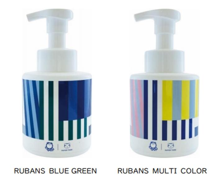 シャボン玉石けん、PAPIER TIGREとコラボした「手洗いせっけんバブルガード」の限定デザインボトル