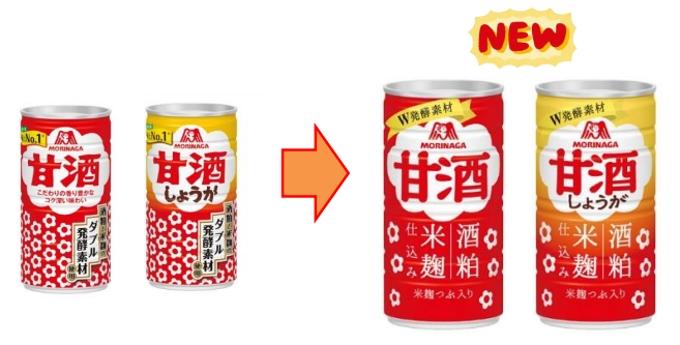 森永製菓、「森永甘酒」のパッケージデザイン